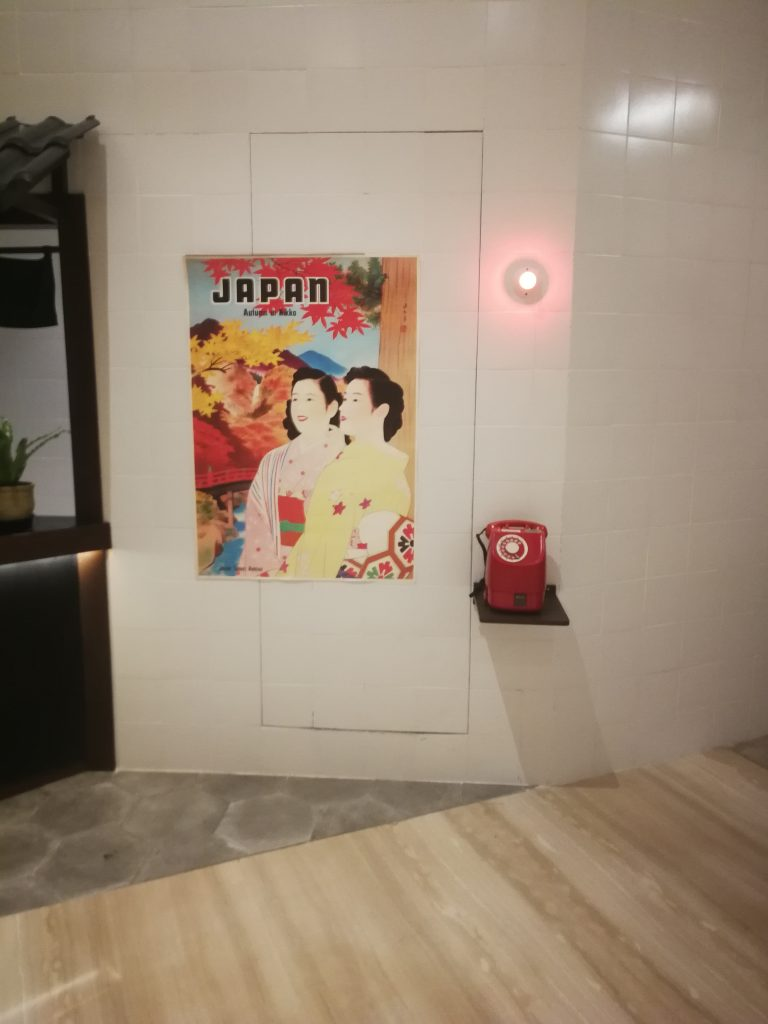 Indonesian Design Inspiration - No. 11 Jakarta